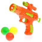 """Пистолет """"Стрелок"""", стреляет шариками, цвета МИКС"""
