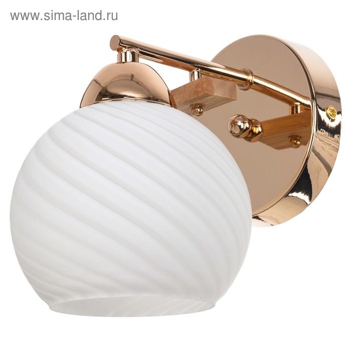 """Бра модерн """"Слава"""" 1 лампа 60W Е14 основание золото 18х14х18 см"""