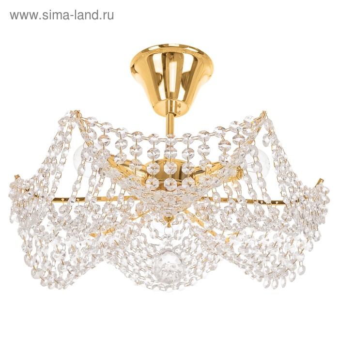 "Люстра хрусталь ""Руфина"" 3 лампы 40W Е14 основание золото 42х42х31 см"