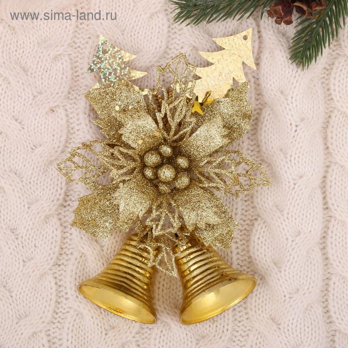 """Подвеска новогодняя """"Колокольчики с цветком"""" 10*13 см"""