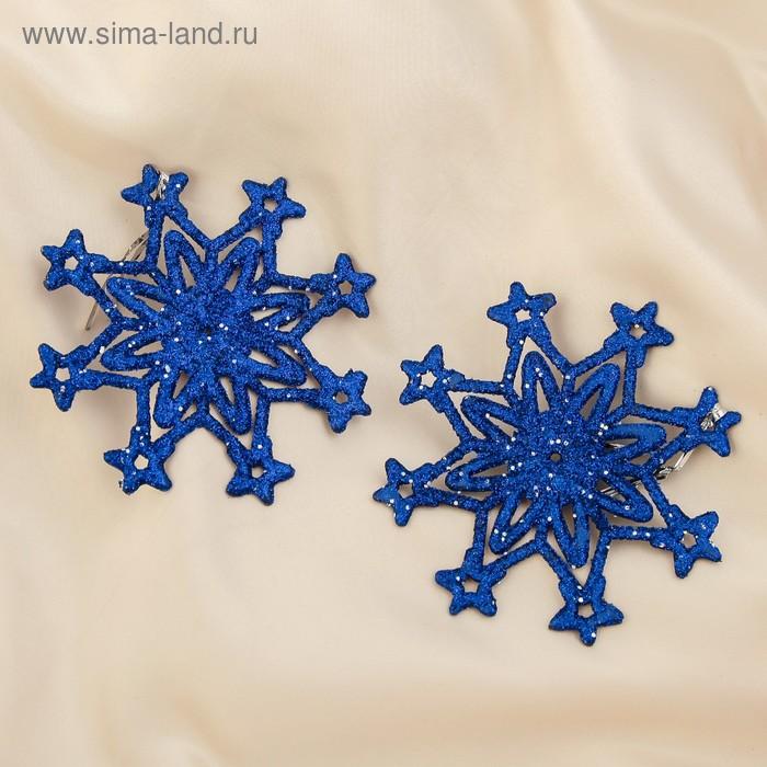 """Ёлочные игрушки """"Синие снежинки"""" (набор 2 шт.)"""