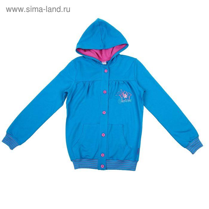 Спортивная куртка для девочки, рост 128 см, цвет жёлтый (32)