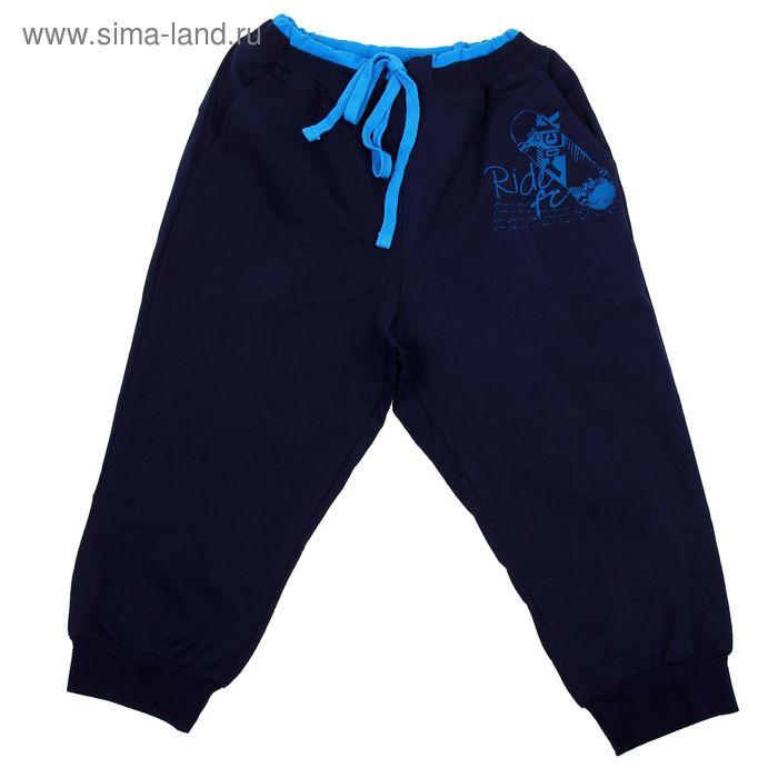 Бриджи для мальчика, рост 158 см, цвет синий (арт. MT 7062_П)