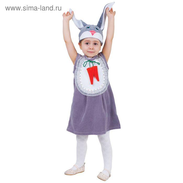 """Карнавальный костюм для девочки от 1,5-3-х лет """"Зайка с грудкой"""", велюр, сарафан, шапка"""