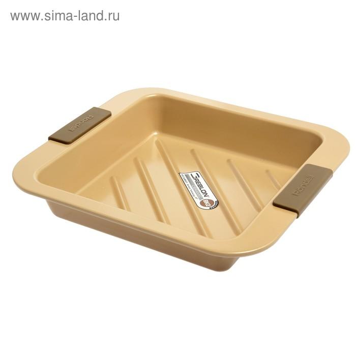 Посуда для запекания квадратная с решеткой Champagne Rondell 416 RDF
