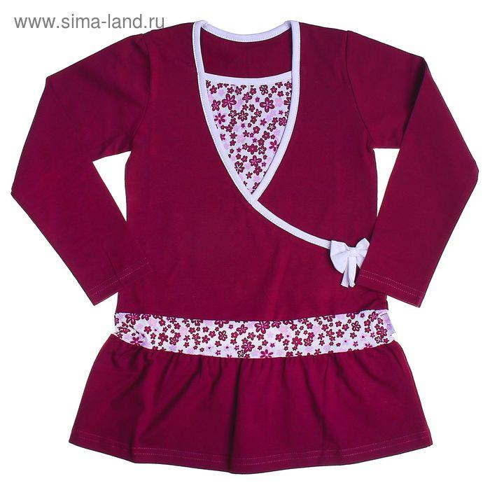 Кофточка с длинными рукавами для девочки, рост 116 (60), цвет малиновый