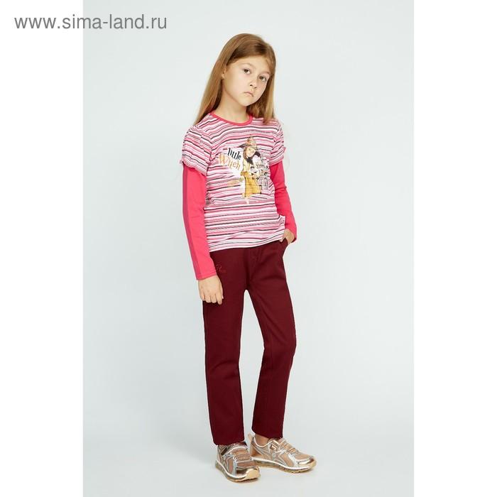 """Кофточка с длин.рукавом для девочки """"Мотылек"""", рост 128 (64), цвет розовый"""