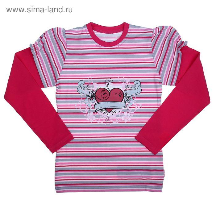 """Кофточка с длин.рукавом для девочки """"Мотылек"""", рост 140 (68), цвет розово-серый"""