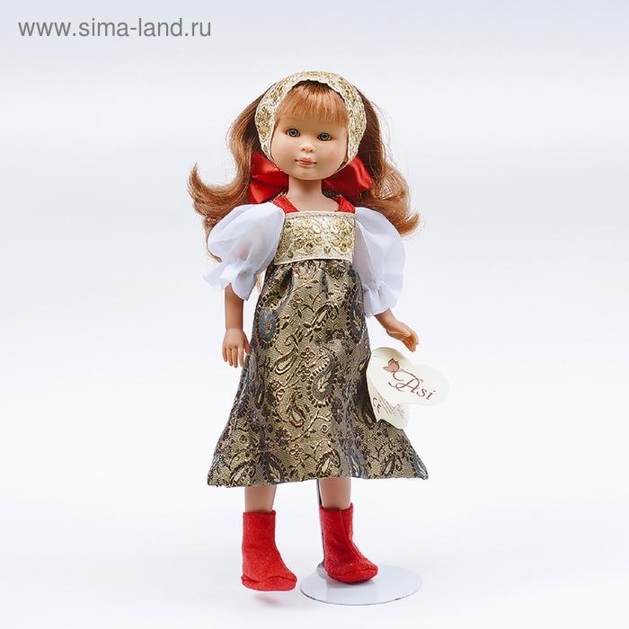 "Кукла ""Селия"""