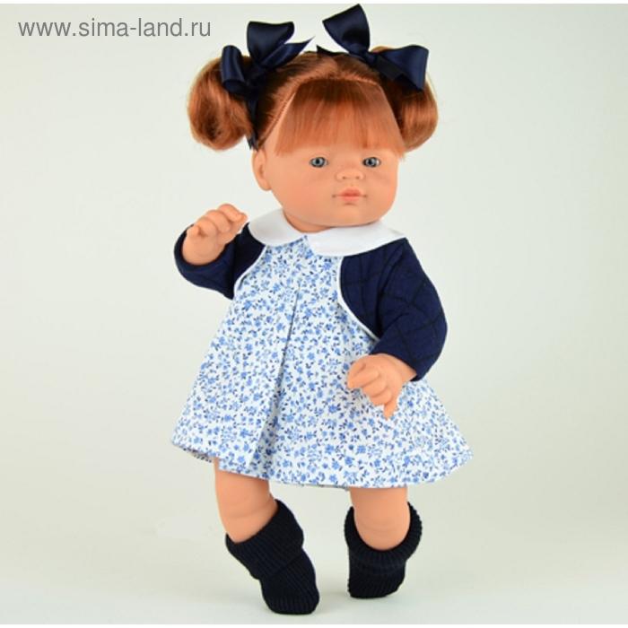 """Кукла """"Джулия"""" в бело-голубом платье с цветочным принтом и синем болеро"""