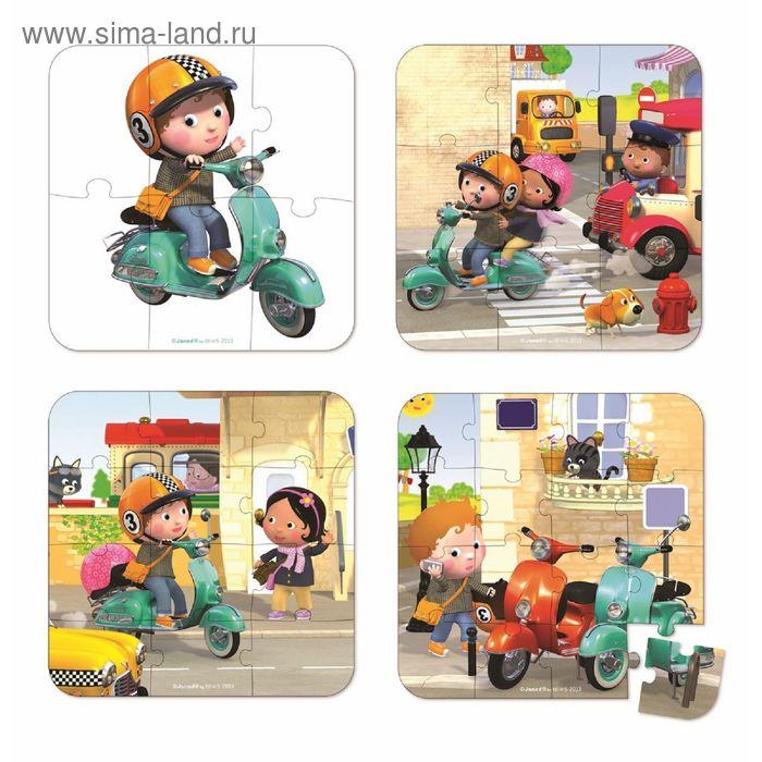 """Набор пазлов в квадратном чемоданчике """"На скутере"""": 4 пазла по 6, 9, 12, 16 деталей"""