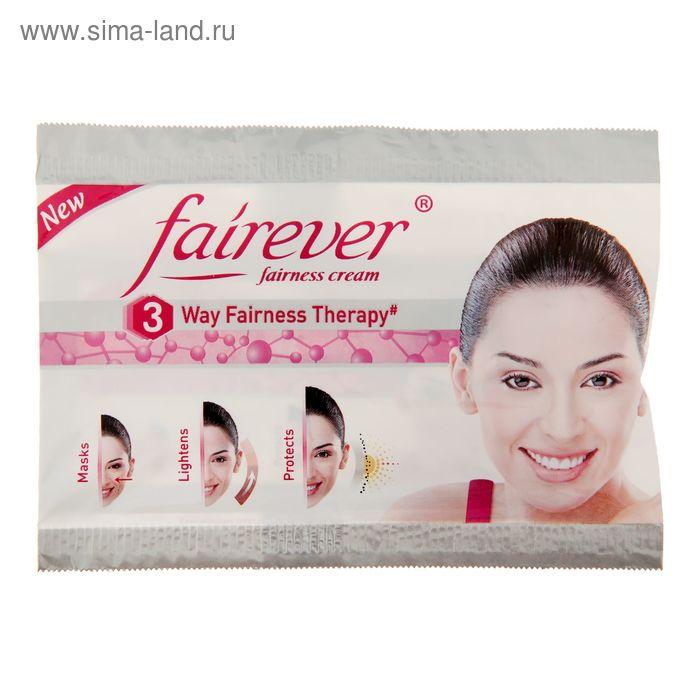 Крем для лица сияние кожи Fairever Fairness cream, 9 г