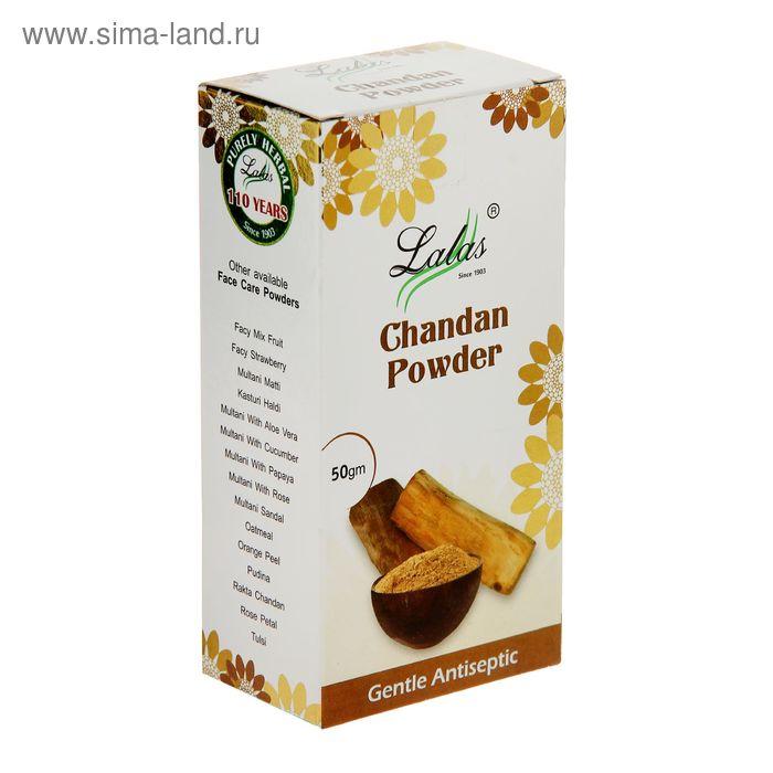 Маска-убтан (глина) для лица Сандал Lalas Chandan Powder, 50 г