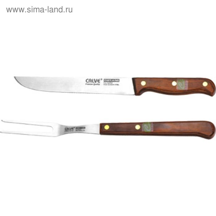 Набор для разделки мяса, CALVE, 2 предмета: нож, вилка, с деревянной ручкой