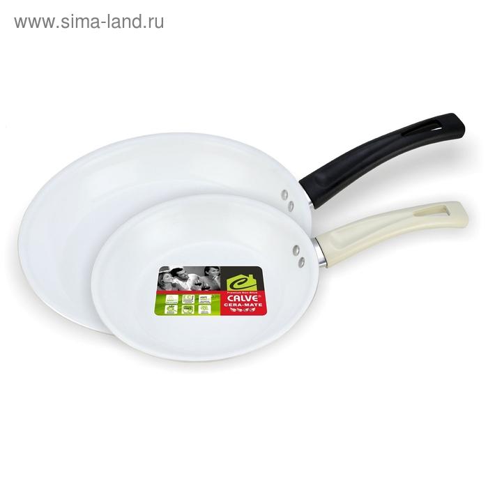 Набор сковородок CALVE, 2 предмета: d=20 см, d=26 см , без крышки, с керамическим покрытием