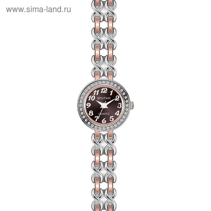 """Часы наручные женские """"Спутник"""", коричневый циферблат, металлический ремешок"""