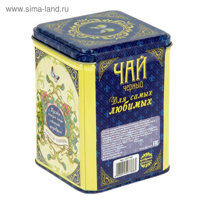 Чай подарочный в жестяной банке 100 гр Роял