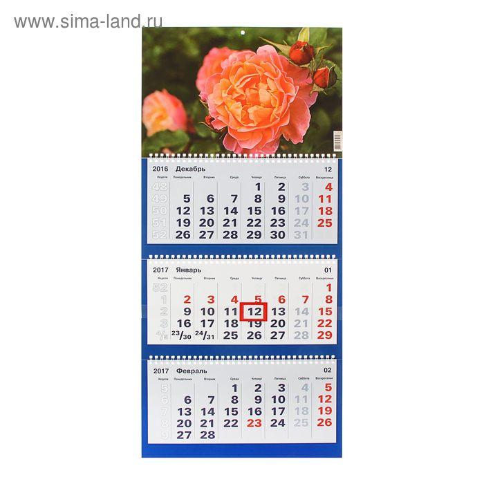 """Календарь Трио квартальный """"Цветы"""" 31х69 см"""