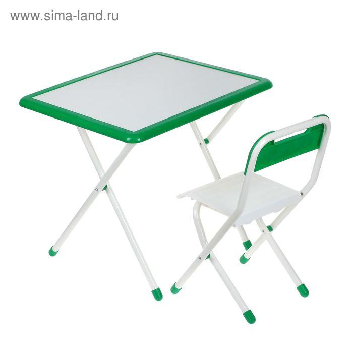 Набор детской мебели White складной, цвет бело-зеленый