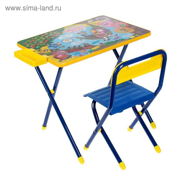 """Набор детской мебели """"Попугай Кеша"""" складной"""
