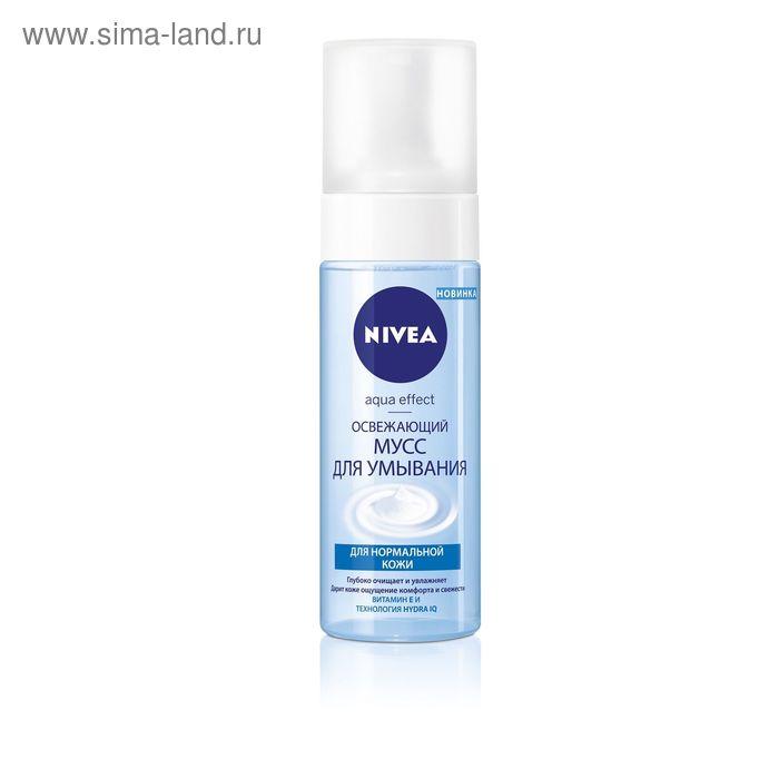 Освежающий мусс для умывания Nivea Aqua Effect для нормальной кожи, 150 мл