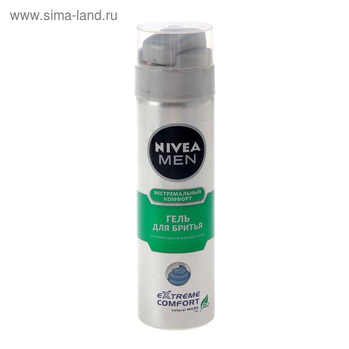 """Гель для бритья Nivea for Men """"Экстремальный комфорт"""", 200 мл"""
