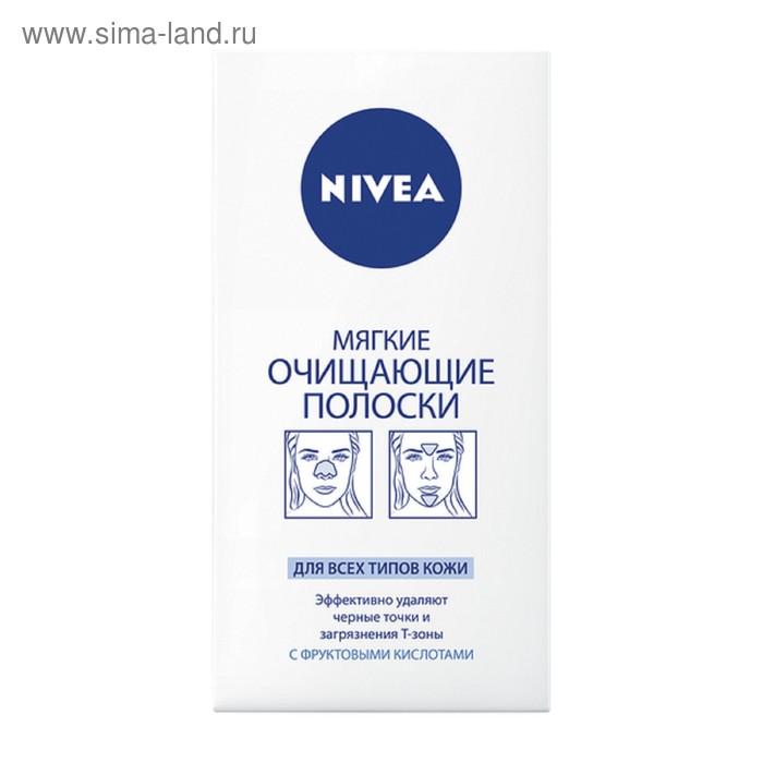 """Мягкие очищающие полоски Nivea """"Сверхинтенсивное очищение Т-зоны лица"""", 6 шт, коробка 12 шт"""