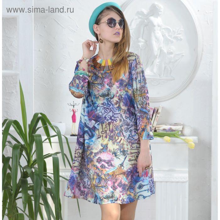 Платье, размер 48, рост 164 см, цвет голубой/жёлтый/сирень (арт. 4679а)