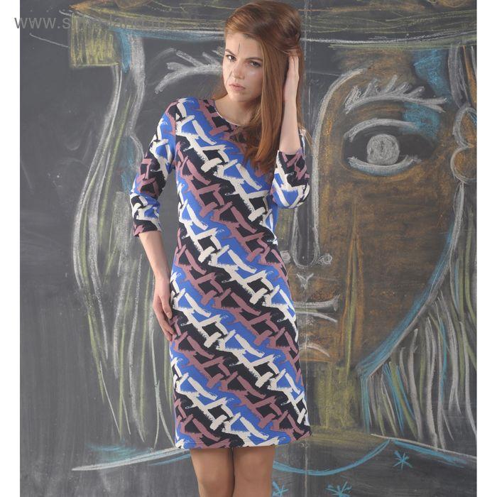 Платье, размер 56, рост 164 см, цвет цикламен/синий/чёрный (арт. 4952 C+)