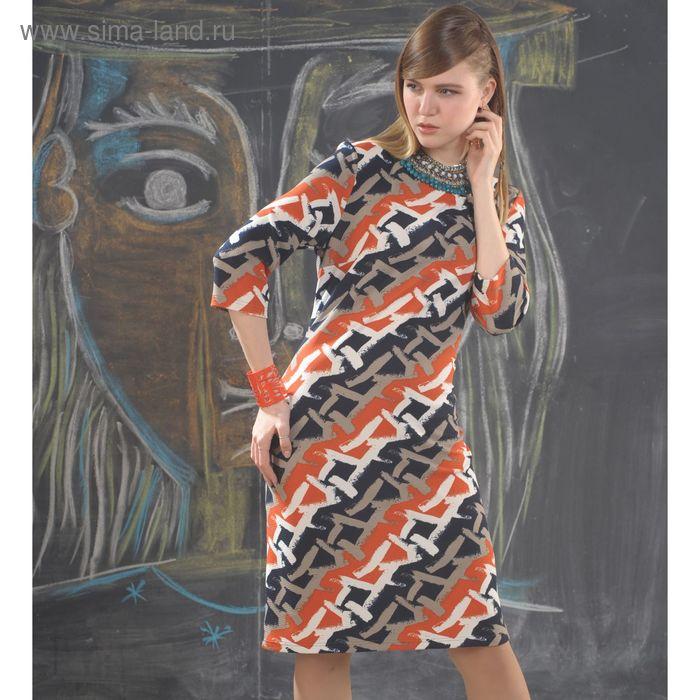 Платье, размер 52, рост 164 см, цвет кирпичный/бежевый/чёрный (арт. 4952б C+)