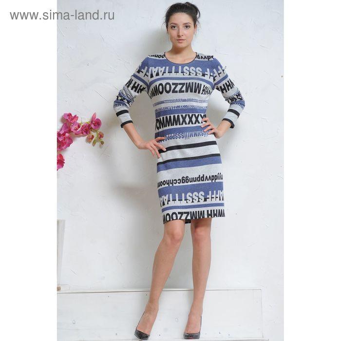 Платье, размер 46, рост 164 см, цвет фиолет/серый/чёрный (арт. 4991)