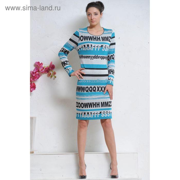 Платье, размер 46, рост 164 см, цвет бирюза/серый/чёрный (арт. 4991а)