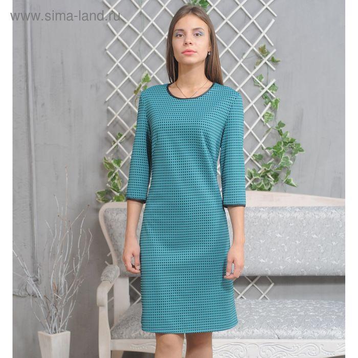 Платье, размер 50, рост 164 см, цвет бирюза (зелёный)/чёрный (арт. 5022 C+)