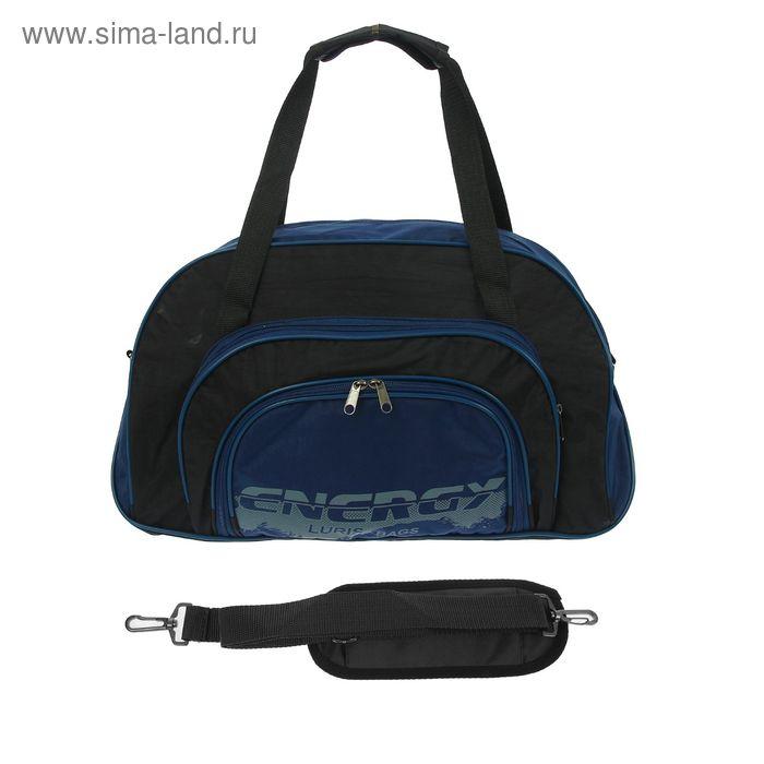 Сумка спортивная на молнии, 1 отдел, 2 наружных кармана, длинный ремень, чёрный/синий