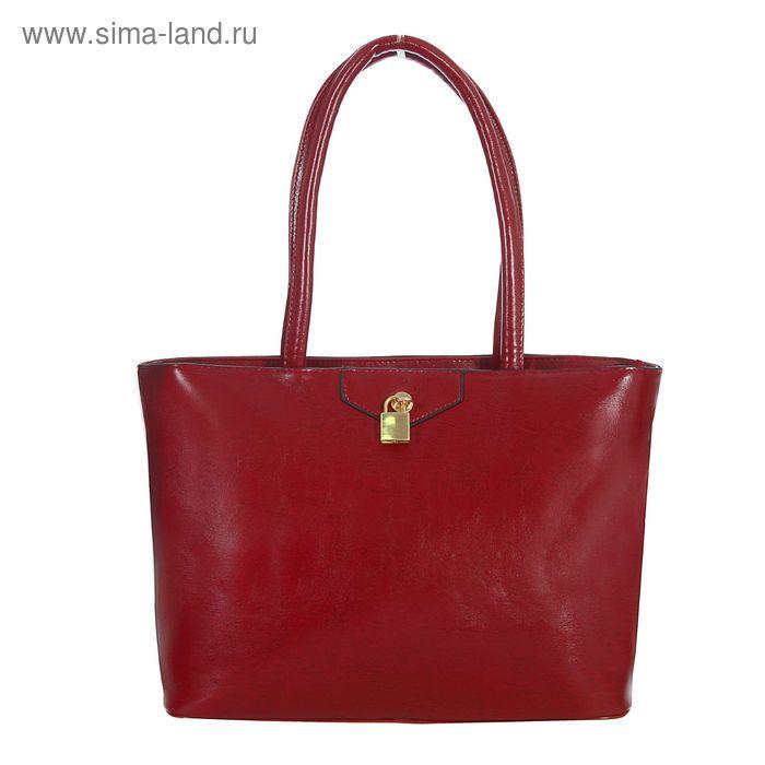 Сумка женская на молнии, 1 отдел с перегородкой, 1 наружный карман, красная