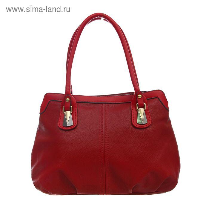 Сумка женская на молнии, 2 отдела, 1 наружный карман, бордовая