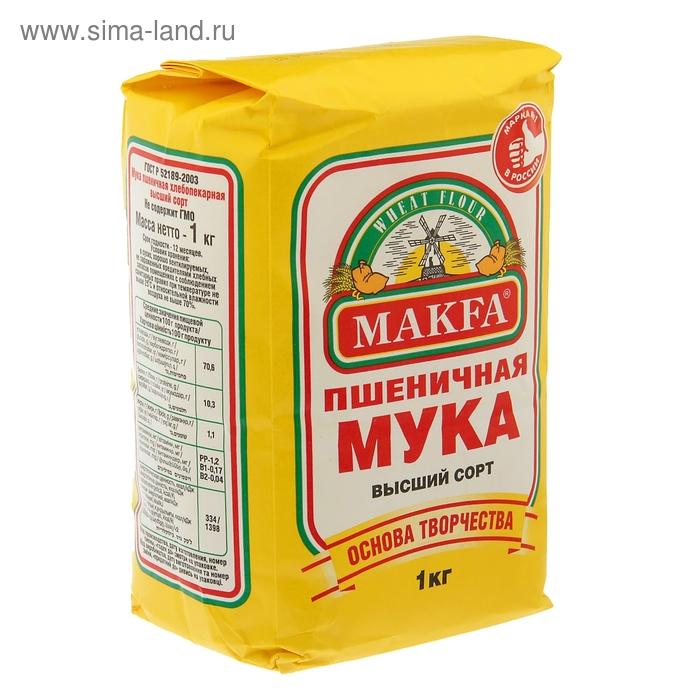 Мука Макфа пшеничная в/с 1 кг.