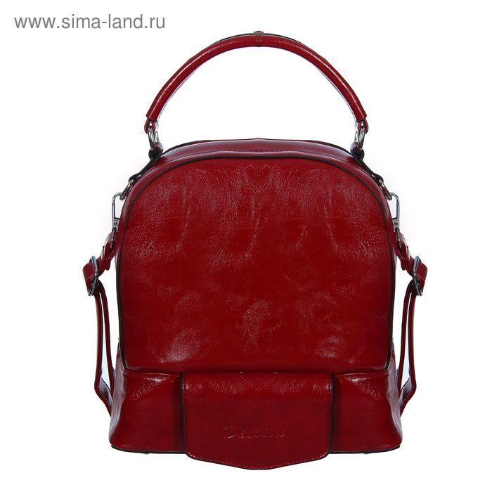 Сумка-рюкзак на молнии, 2 отдела, 1 наружный карман, красная