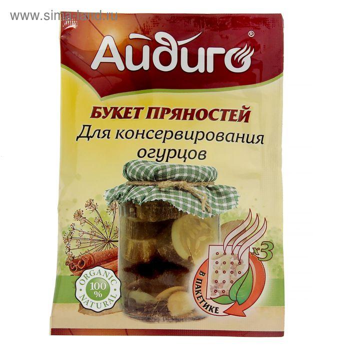 Приправа для консервирования огурцов 15 гр. Айдиго