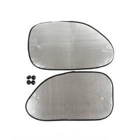 Набор светоотражающих шторок на боковые окна 38x68 см., на присосках, 2 шт