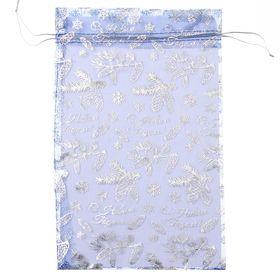 Мешочек подарочный органза синий 'Шишки',20 х30 см Ош