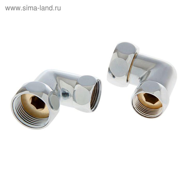 "Уголок для полотенцесушителя SANITAN 1740SCS1005, накидные гайки 1""х3/4"", хром"
