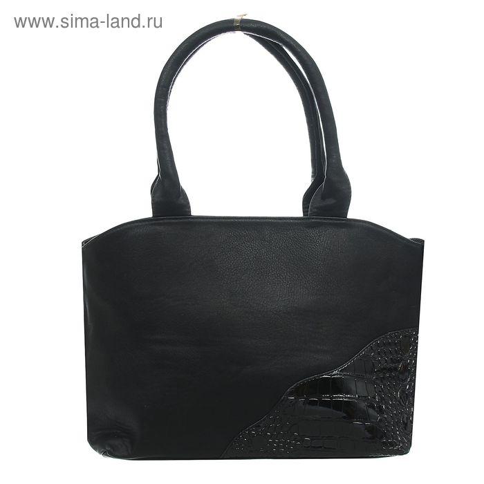 Сумка женская на молнии, 1 отдел с перегородкой, 1 наружный карман, чёрная