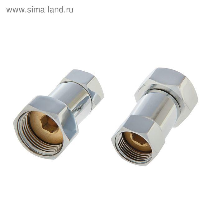 """Соединитель прямой для полотенцесушителя SANITAN 1730SCS1005, накидные гайки 1""""х3/4"""", хром"""