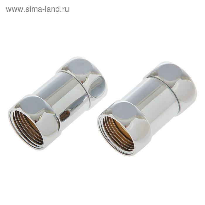"""Соединитель прямой для полотенцесушителя SANITAN 1730SCS1010, накидные гайки 1""""х1"""", хром"""