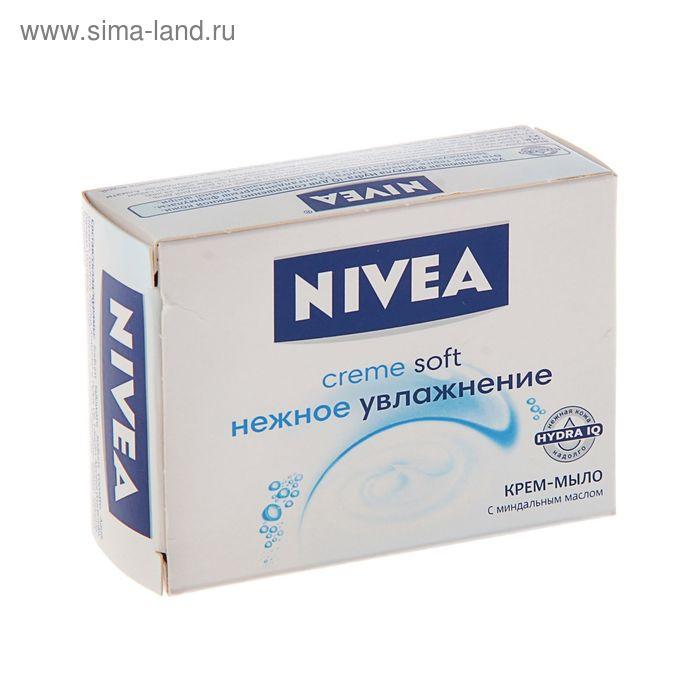 """Крем-мыло Nivea """"Нежное увлажнение"""",  100 г,"""