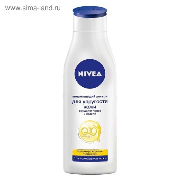 Увлажняющий лосьон для тела Nivea Q10 Plus для упругости кожи, 250 мл