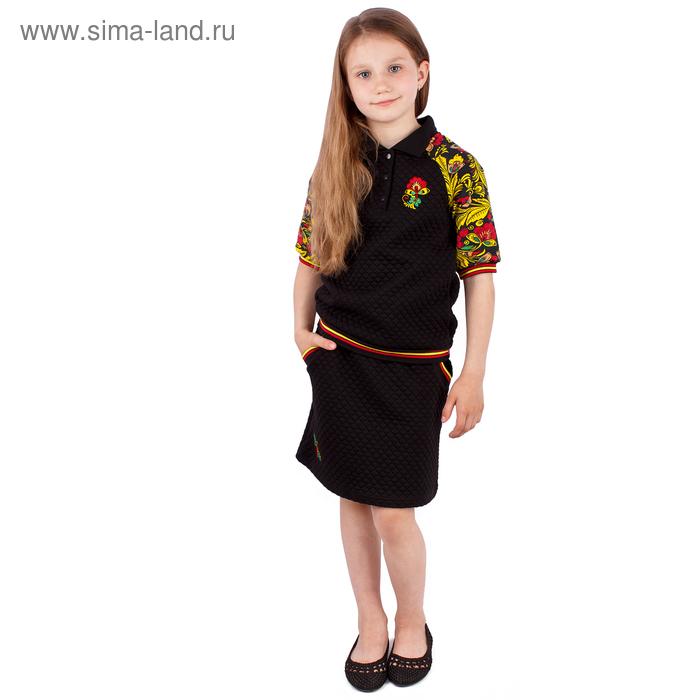 """Джемпер для девочки """"Хохлома"""", рост 122 см (62), цвет чёрный, принт хохлома (арт. ДДК989722_Д)"""
