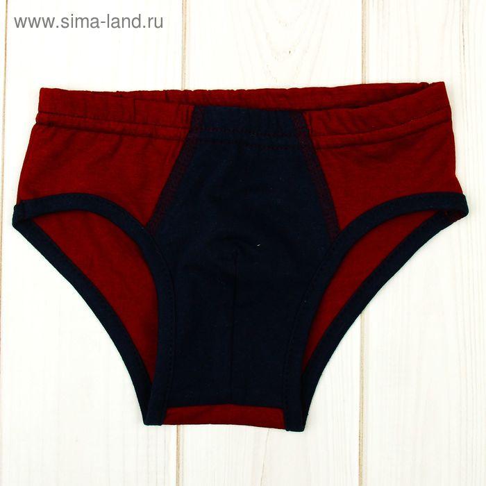 """Трусы для мальчика """"Маленький пират"""", рост 86 см (48), цвет бордовый/тёмно-синий (арт. ПНП700001_М)"""
