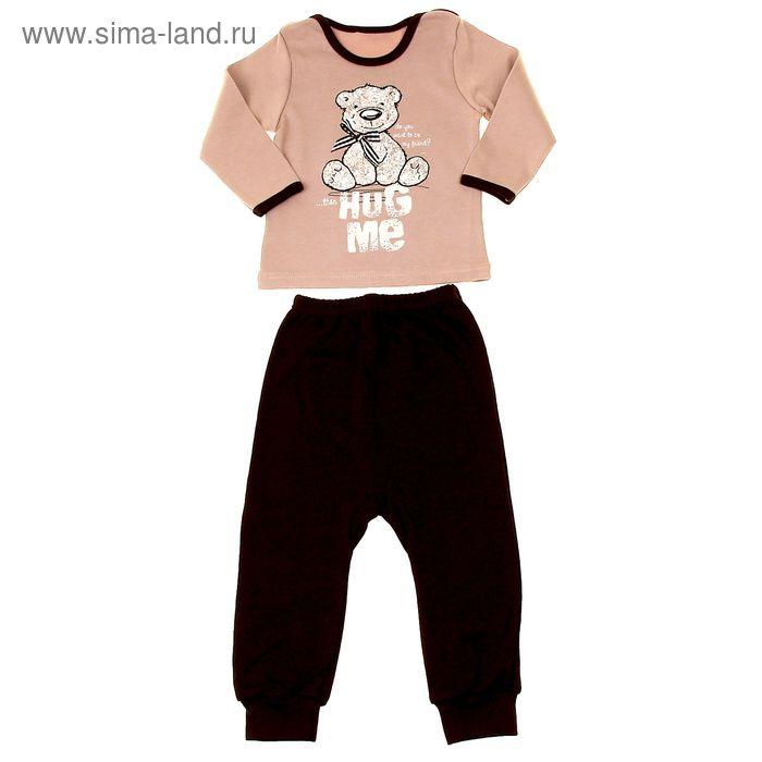 """Пижама для мальчика """"Верный друг"""", рост 80 см (50), цвет бежевый/коричневый (арт. ЮНЖ669067_М)"""